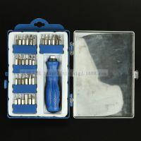 TIEPAI 蓝色32合一 笔记本电脑维修工具 礼品套装 家用五金