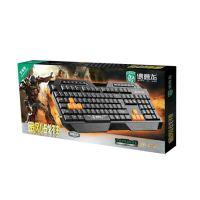 得意龙K702金刚战神有线游戏键盘加强版 电脑多媒体功能键盘批发