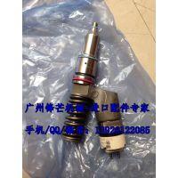 卡特原厂喷油器卡特C13喷油器249-0713