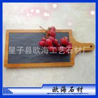 竹板餐盘 带手柄 可悬挂 高档餐饮用具 加强防热功效 更加美观
