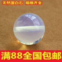 纯天然蛋白石半成品散珠 圆珠 配珠 东海天然水晶半成品批发DIY