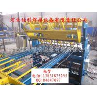 供应河北佳科--煤矿支护网排焊机,支护网焊网机