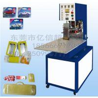 低价供应武汉柳州长沙五金、工具、文具、电子、单双面吸塑包装机