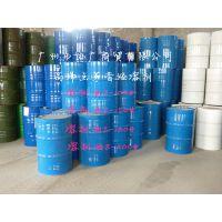 高沸点芳香烃溶剂 S-100#/s150#/S180#/S200#各类系列溶剂油