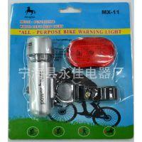 YOJA套装自行车灯,供应3LED塑料自行车前灯,特价5LED自行车后灯