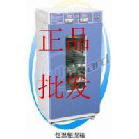 热销正品  LHS-150SC恒温恒湿箱-简易型    上海一恒