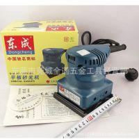 东成电动工具平板式砂光机 砂纸机 抛光机打磨机S1B-FF-110*100