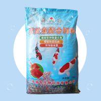 厂家直销 观赏鱼上浮性膨化饲料, 散装鱼粮 散鱼食  20kg/袋