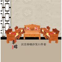 东阳卓瑞红木家具红木沙发锦上添花沙发11件套家具工厂厂家直销