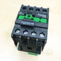 LC1E40M5N接触器 施耐德交流接触器LC1E40Q5N