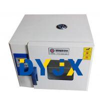 工业用烤箱DYY-40A高温试验箱/恒温箱/干燥箱/烘箱 厂家 东莞鼎耀机械设备科技有限公司