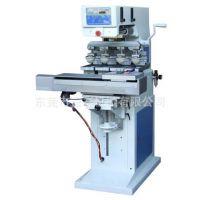东莞油墨移印机生产厂家