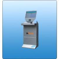 AcuRC490Q/G电气火灾监控系统生产厂家咨询西安亚川科技18700927938