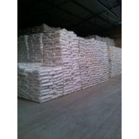 供应中国石化燕山石化聚丙烯PP-R C4220