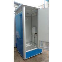 澳门香港流动厕所移动洗手间活动厕所简易厕所建筑工地厕所供应