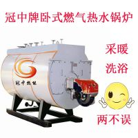 2吨-1吨全自动燃气热水锅炉供暖洗浴用水全套价格