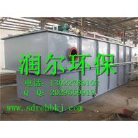 一体化污水处理,污水处理设备,地埋式污水处理设备