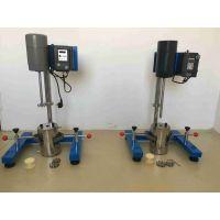 实验室高速分散机 分散机搅拌机 搅拌器 小型分散机 电动搅拌机