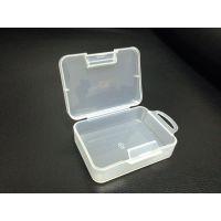 厂家供应塑胶盒 方形塑料空盒 包装盒
