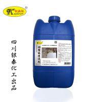 卡洁尔yt625铝塑板清洗剂外墙清洗剂中性环保清洗 厂家直销