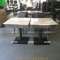 供应大理石餐桌 带抽屉餐桌 现代中式 多多乐家具