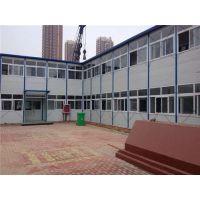 山东板房|华达钢结构|山东板房安装