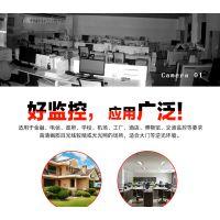 宾馆酒店远程监控系统Hikvision/海康威视 实时远程视频监控