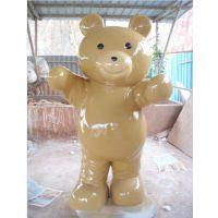 供应佛山名图玻璃钢雕塑价格 动物小黄熊雕塑 广场景观摆饰