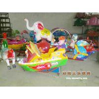 江苏徐州新型游艺设备动物旋转座椅现货