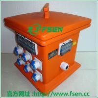富森供应防水插座箱、pz30配电箱、动力配电柜、照明检修箱.