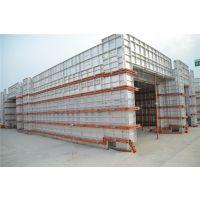 出口欧美韩国马来地区工程项目建筑铝合金模板 钢框模板 丛瑞铝模板