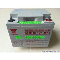 ups电源蓄电池,铅酸免维护蓄电池12V蓄电池100AH蓄电池的价格