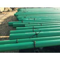 环氧树脂防腐钢管生产厂家坚持诚信勇创未来