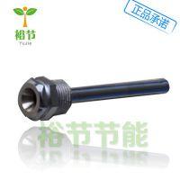 定制 西门子QAE21系列温度传感器配件 G1/2螺纹不锈钢保护套管