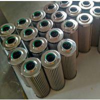 EPE液压油站滤芯 1.0063H10XL-AH0-0-M