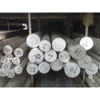 西南1070工业纯铝板料 圆棒现货批发 1070印花铝板