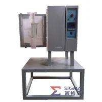 智能试验电炉|北京试验电炉|西格马实验电炉