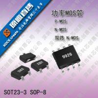欣中芯复位IC LDO稳压IC 升压IC TC2185-1.8