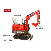 济南山鼎超小型挖掘机价格 今日超新款小挖掘机 超小挖机
