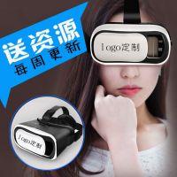 VR box眼镜厂家价格|VR一代二代头显|头盔式3D眼镜招代理
