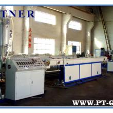 专业生产 PA11尼龙管生产线 青岛帕特