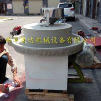 鼎达石磨 移动方便 多功能杂粮磨浆专用石磨