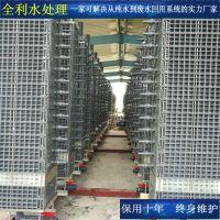 电子行业污水处理 节能环保回用水设备 循环水处理设备