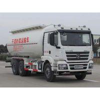 供应SGZ5250GFLSX5陕汽德龙国五干混砂浆运输车