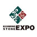 2017中国昆明泛亚石材博览会