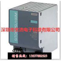 原装正品西门子SIEMENS 6EP1336-3BA10 SITOP PSU100M 24 V/20 A