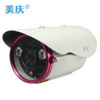 美庆 日夜全彩 索尼CCD 阵列双灯防水摄像机 专业监控设备批发