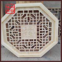 北京厂家供应中式实木花格 仿古花格门窗 中式花格隔断