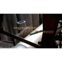 供应高纯铝管 AL1060铝管材 软态铝管现货 价格优惠