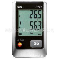 testo德图176H1外置四通道温湿度记录仪 电子温度记录仪176-H1